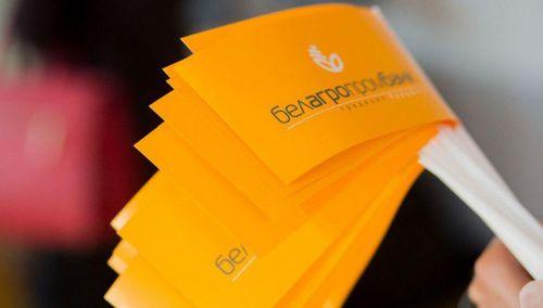 ОАО «Белагропромбанк» предлагает  клиентам малого и среднего бизнеса линейку пакетов услуг для всех сегментов бизнеса «Бизнес-стиль».