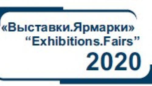 Конгрессно-выставочные мероприятия России