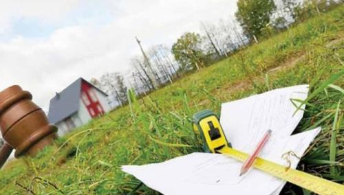Внимание аукцион 30.11.2018г! Продажа земельного участка в частную собственность д.Бельчица.